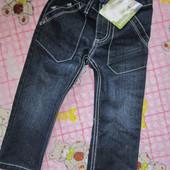 Качественные джинсы Lupilu Недорого