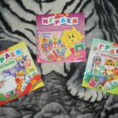 обучающие книга с карточками от Элвик!! лот 3 шт фигуры-цвета,животные азбука безопасности