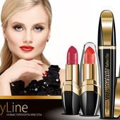 Бесплатная регистрация в Фаберлик + подарок: набор декоративной косметики SkyLine