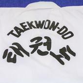 Добок Кимоно для техквандо на рост 160 см 165 см 170 см 180 см.