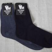 Носки шкарпетки мужские гладь простая 25р, 27р, 29р, хлопок хб Житомир