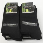 Мужские черные носки, туруцкого производства.