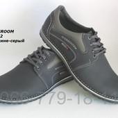 Мужские туфли комфорт, натуральная кожа