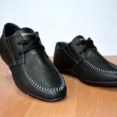 Подростковые туфли visazh с 32 по 39р