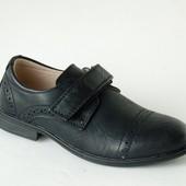 Туфли для мальчиков ТОМ.М (арт.88) черные