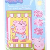 Роспись цветным песком Пеппи путешествует от Peppa Pig картины из цветного песка свинка пеппа
