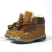 Качественные, зимние ботинки для мальчика. Бесплатная доставка!!!