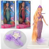Кукла барби русалка DEFA 8236