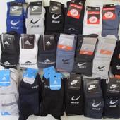 Спортивные носки 12 пар