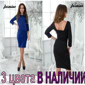 Платье Jasmine распродажа 42 размера