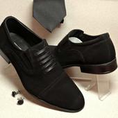 Классические туфли из натур замша, AvA36з