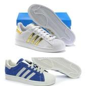 Кеды Adidas Superstar, р. 36-40, код mvvk-1180