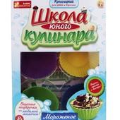 Набор для творчества Ranok Creative Школа юного кулинара Мороженное(9821,14121003Р
