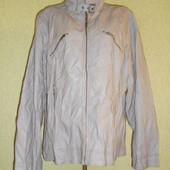 Куртка X-Two