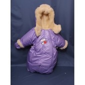 Зимний комбинезон для ребенка Сиреневый горошек