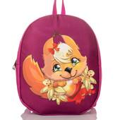 Рюкзак детский/ белочка-красавица