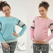 Свитшот Свитер для беременных и кормления
