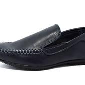 Подростковые Мокасины Maxus Shoes F2