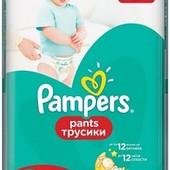 Pampers pants трусики памперс  4р 52 шт 320 грн