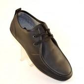 Туфли мокасины мужские 1993 black