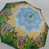 Зонт детский для девочки