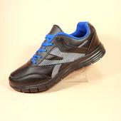 Мужские стильные и удобные кроссовки. Размеры 40-45.