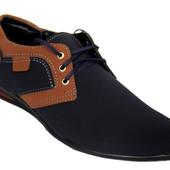 45 р Мужские стильные туфли-мокасины синие (БМ-01Бс)