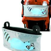 Органайзер-сумка для коляски Stroller Organizer по оптовой цене!