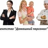 Няня-друг, большой опытом работы в семьях