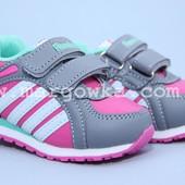 Новые кроссовки Fieerinni A075-4 размеры 21-26