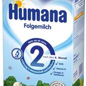 Молочна суміш Humana 2 (Хумана 1), 600г (100% Німеччина)