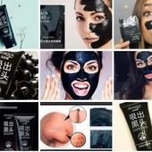 Черная лечебная маска для чистки лица Black Head.