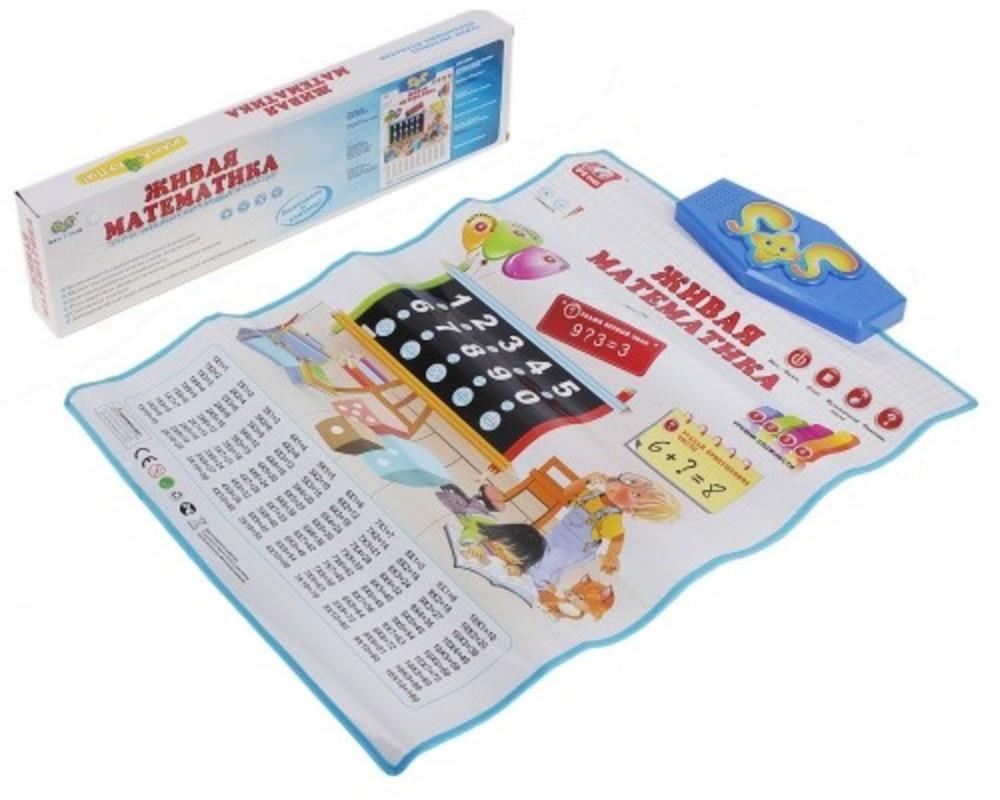 Цена со скидкой ! купить интерактивные плакаты для детей математика фото №1