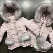 Модная зимняя куртка р.92 98 104 110
