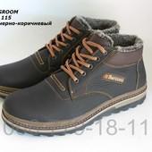 Ботинки кожаные зимние мужские