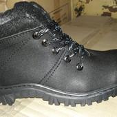 Мужские Спортивные Ботинки зима.