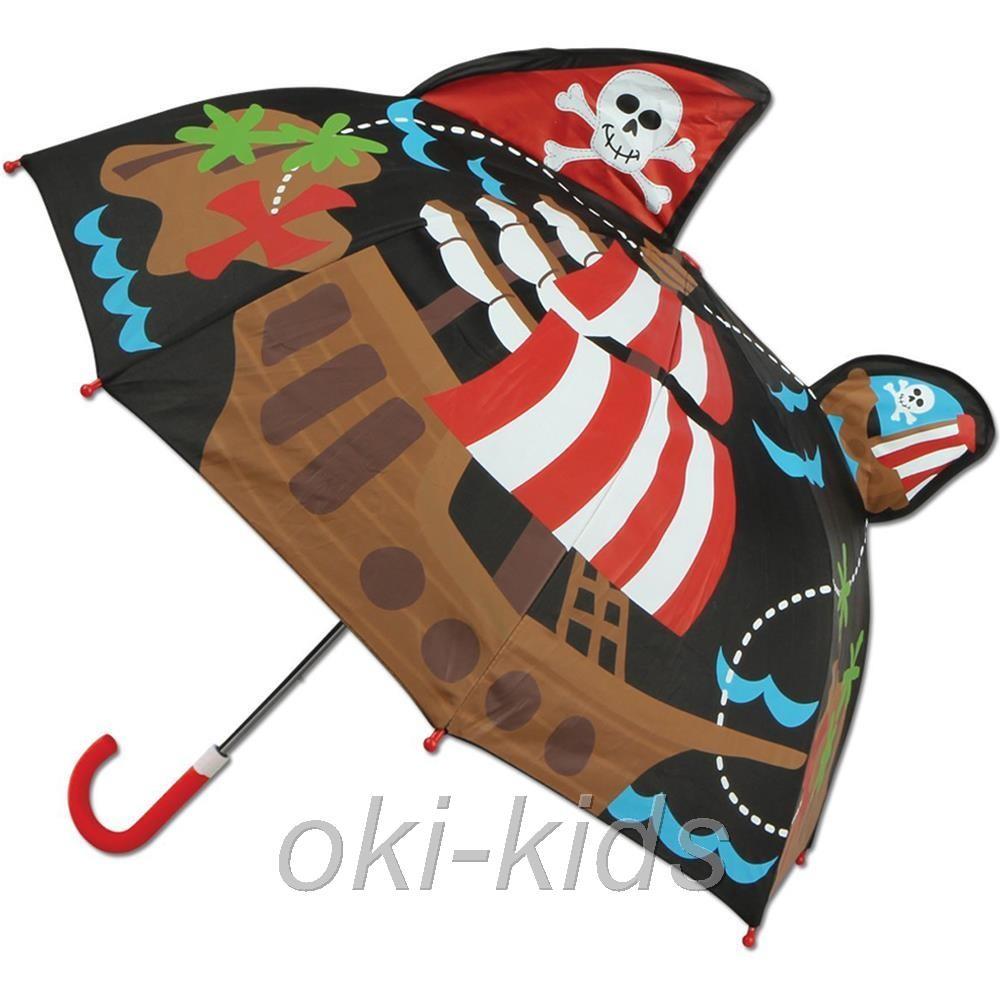 Зонтик детский. питар. 3d ушки. фото №1