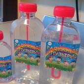 Радужные пузыри 300 и 150 мл.