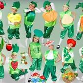 карнавальные костюмы на праздник осени