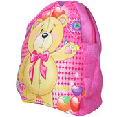 Детский рюкзак Мишка Слоник Собачка