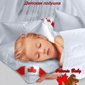 Детские подушки Classic. Новинка!