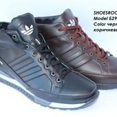 Зимние кожаные мужские кроссовки, 2 цвета