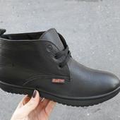 Зимние ботинки кожа/замш Braxton