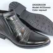 Зимние кожаные ботинки классика, разные модели