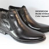 Мужские классические зимние ботинки