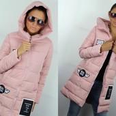 Женская асиметричная короткая куртка парка с капюшоном бубон