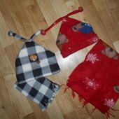 Шапочка и шарфик на 1-2 года,  лот 1 набор на первом фото.