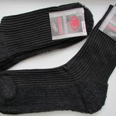 Зимові чоловічі носки, х.б., лиса махра, 10 пар-9,5грн.