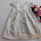Святкове плаття для красунечки