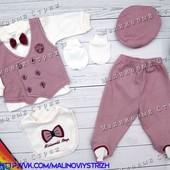 Набор на выписку новорожденного для мальчика, распашонка ползунки шапочка-кепка, бантик